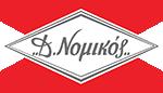 nomikos-logo